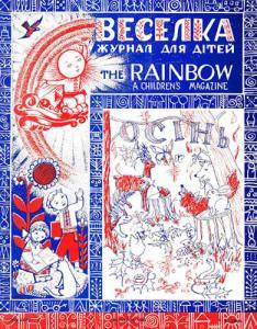 1985, №10 (369)