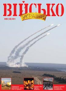 2011, №09 (135)