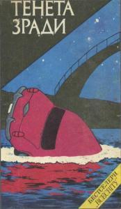 1992, №09 (765)