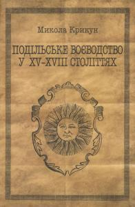 http://chtyvo.org.ua/content/covers/e8be3314fc98ed12919741e071860adf.jpg